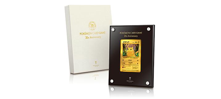 記念 ピカチュウ 純金製カード