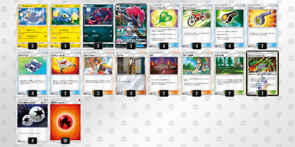 https://www.pokemon-card.com/deck/deckView.php/deckID/2MM3Mp-6b1Y7S-pyXMU2.png