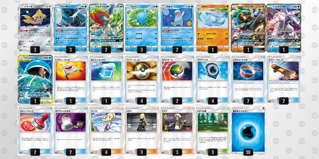 https://www.pokemon-card.com/deck/deckView.php/deckID/6LPnQg-XPJKKu-Q6LLgL.png