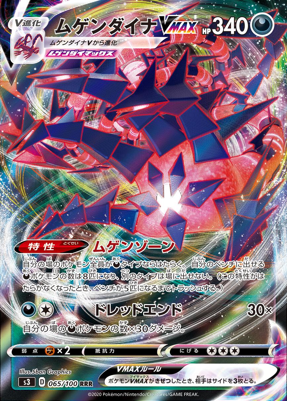 ポケモン カード