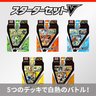 「ファミリーポケモンカードゲーム」3月15日(金)発売!