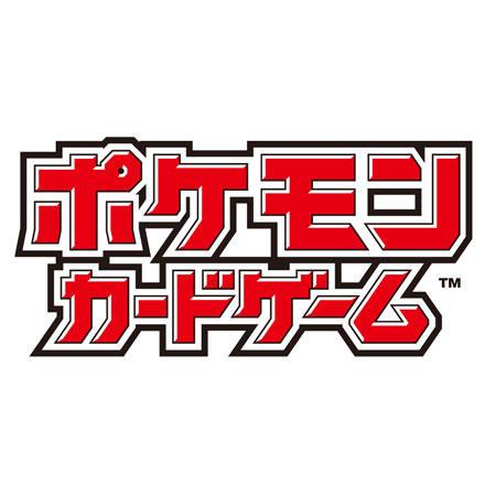 チャンピオンズリーグ2019 東京の事前エントリーについて