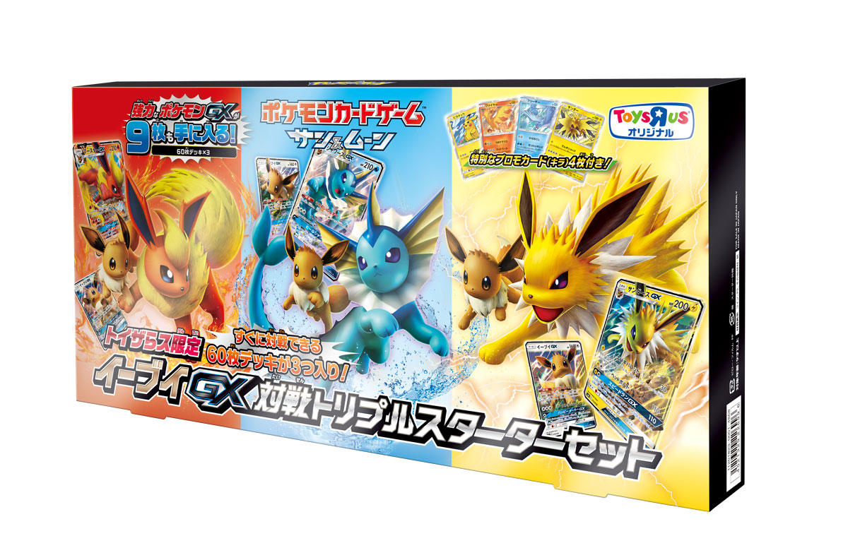 ポケモン カード デッキ シールド Amazon.co.jp: ポケモン
