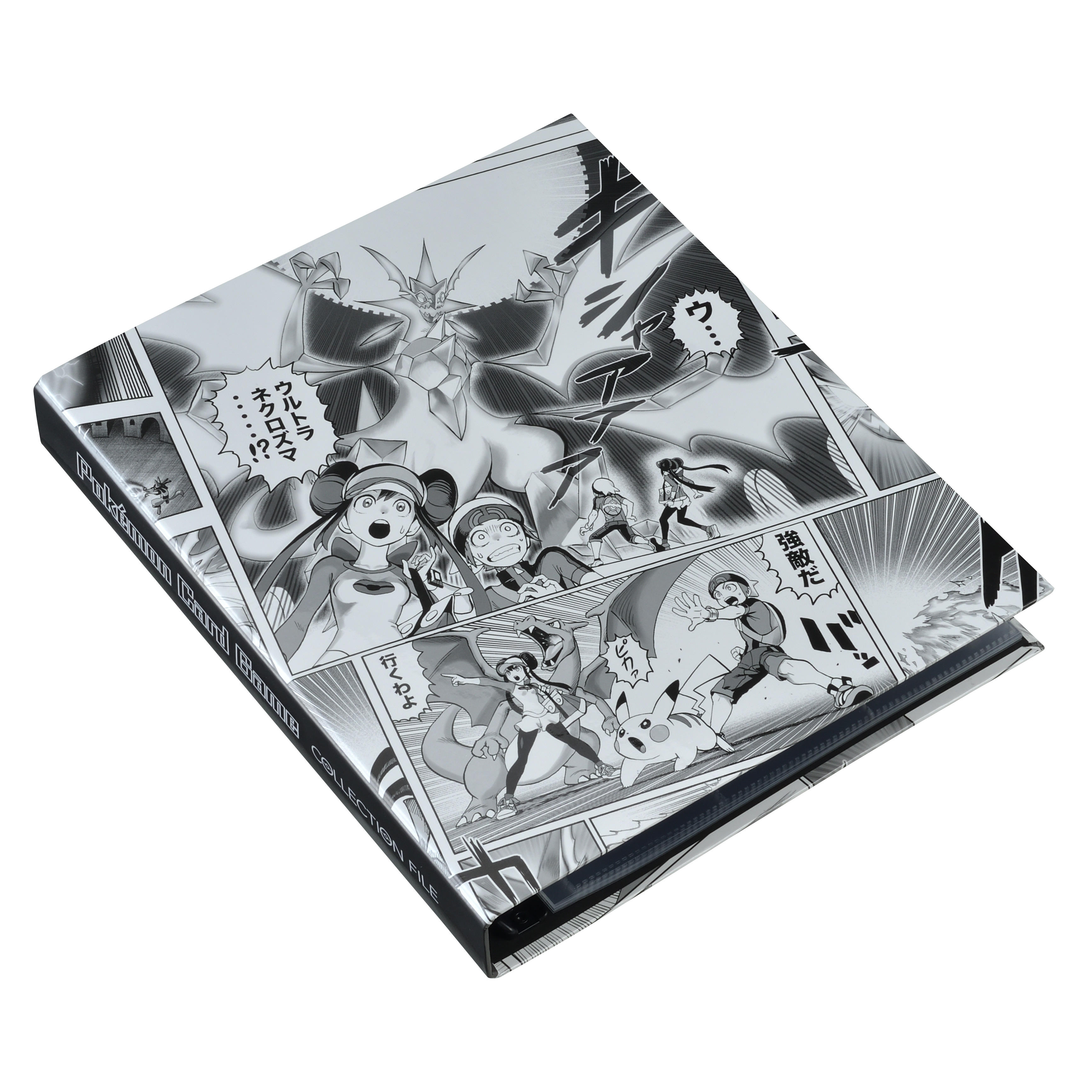 コレクションファイル -Yusuke Murata- コミック