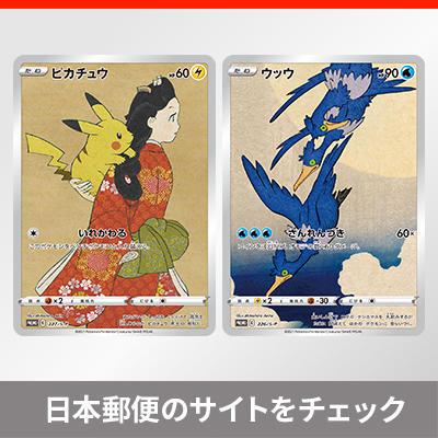 ポケモン カード 最新
