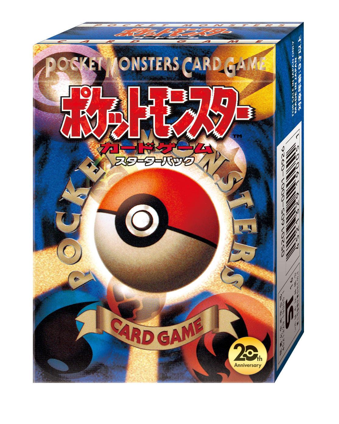 商品情報 | ポケモンカードゲーム公式ホームページ