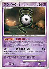 http://www.pokemon-card.com/assets/images/card_images/large/DP4/010068_P_ANNONG.jpg